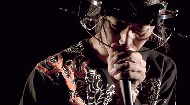 Masaki Batoh Brain Pulse Music2