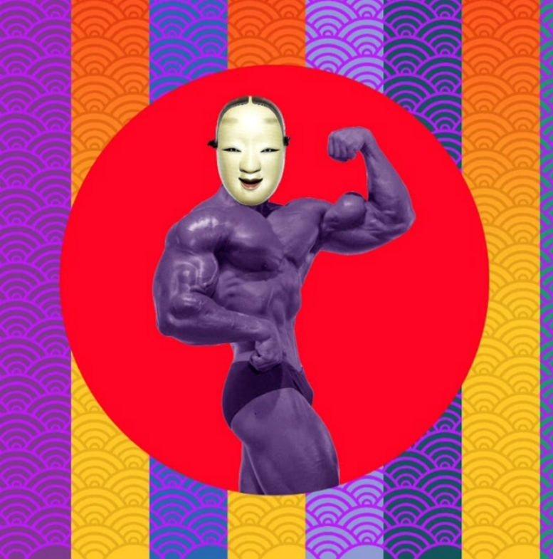 Half Japanese Half Muscle1